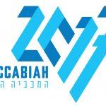 Maccabiah Games 2017